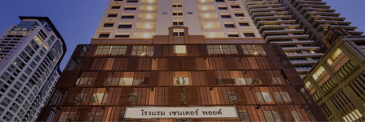 Hotel in Chidlom, Bangkok - Centre Point