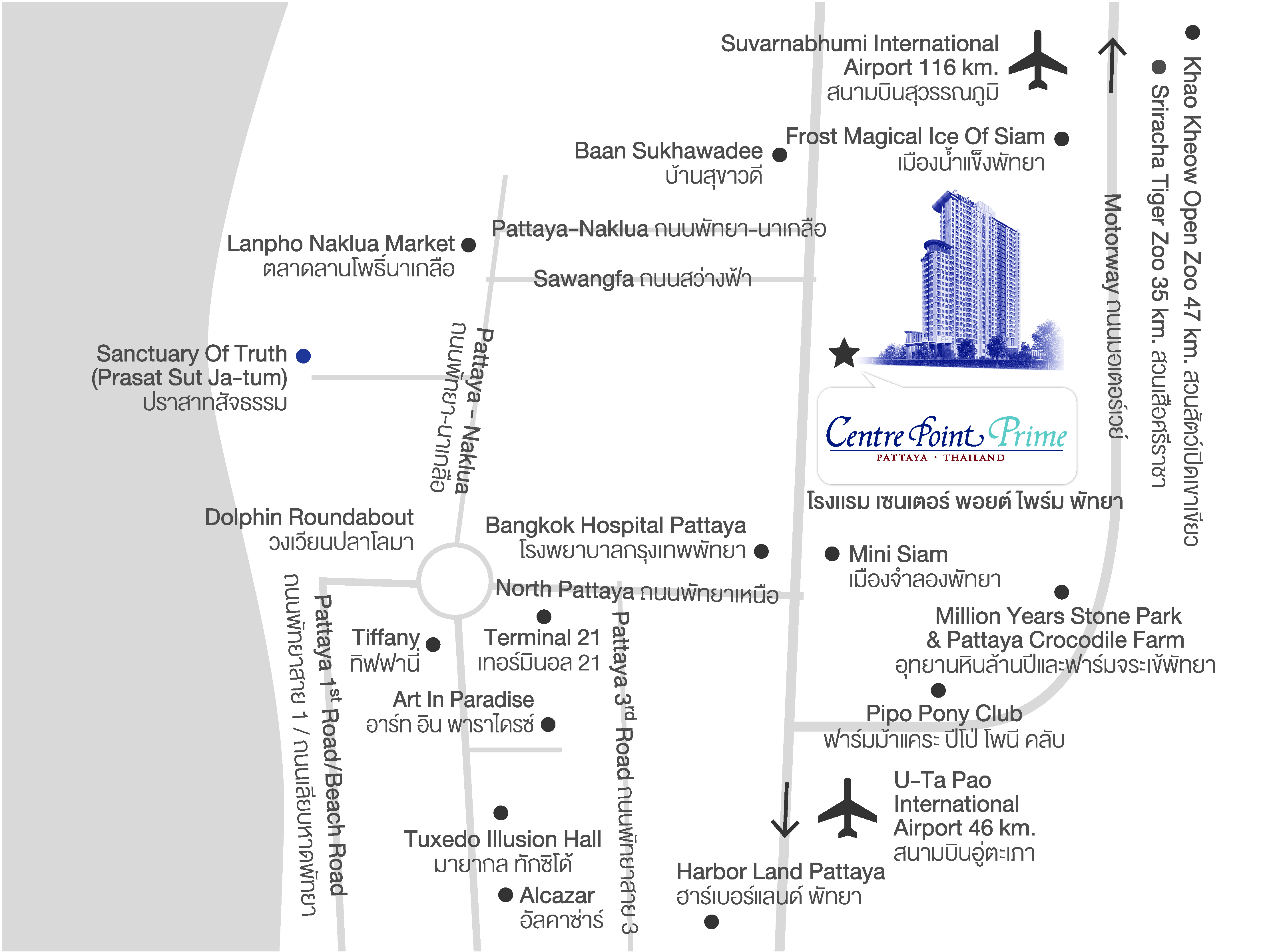 Centre Point Hotel Pattaya - Map